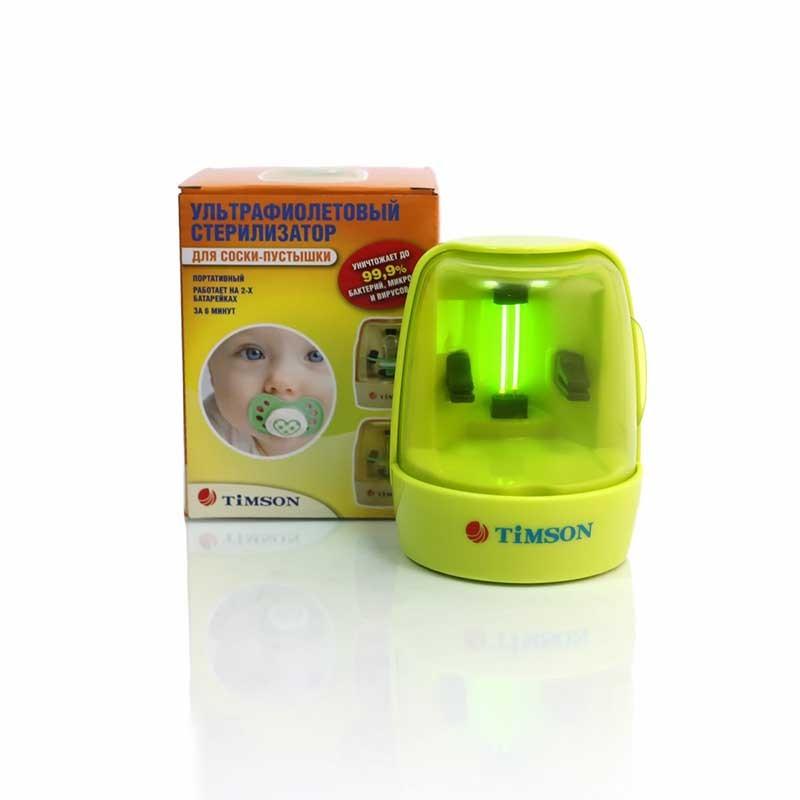 Ультрафиолетовый детский стерилизатор сосок Timson